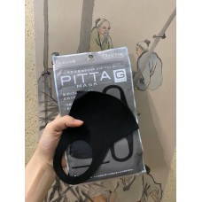 Pitta หน้ากากซักได้ สีดำ 12 ชิ้น
