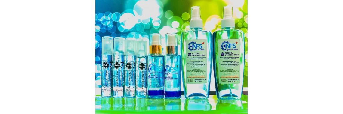 NFS Alcohol Sanitizer 75%  เเอลกอฮอล์ทำความสะอาดมือ