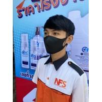 NFS 3D Mask หน้ากากกันฝุ่นและมลภาวะ