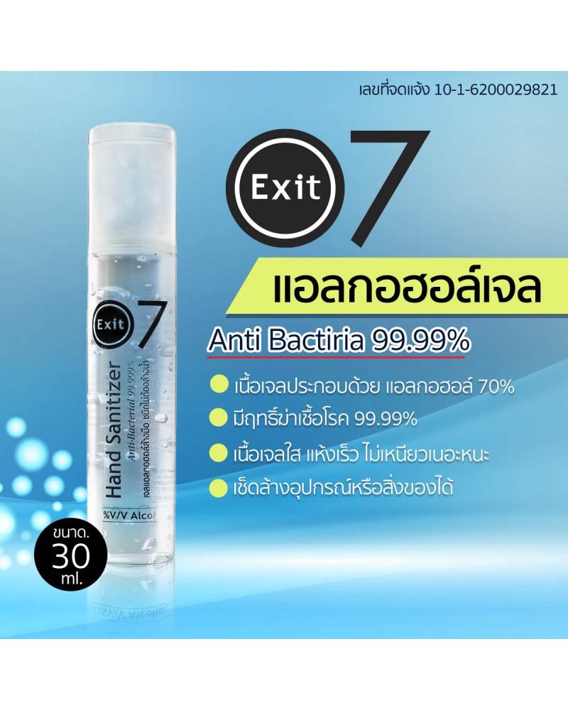 EXIT7 แอลกอฮอล์เจลล้างมือ 73-75%