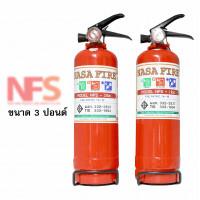 เครื่องดับเพลิงเคมีแห้งขนาด 3 ปอนด์ (RATING 1A1B) พร้อมขารัด จำนวน 2 ถัง
